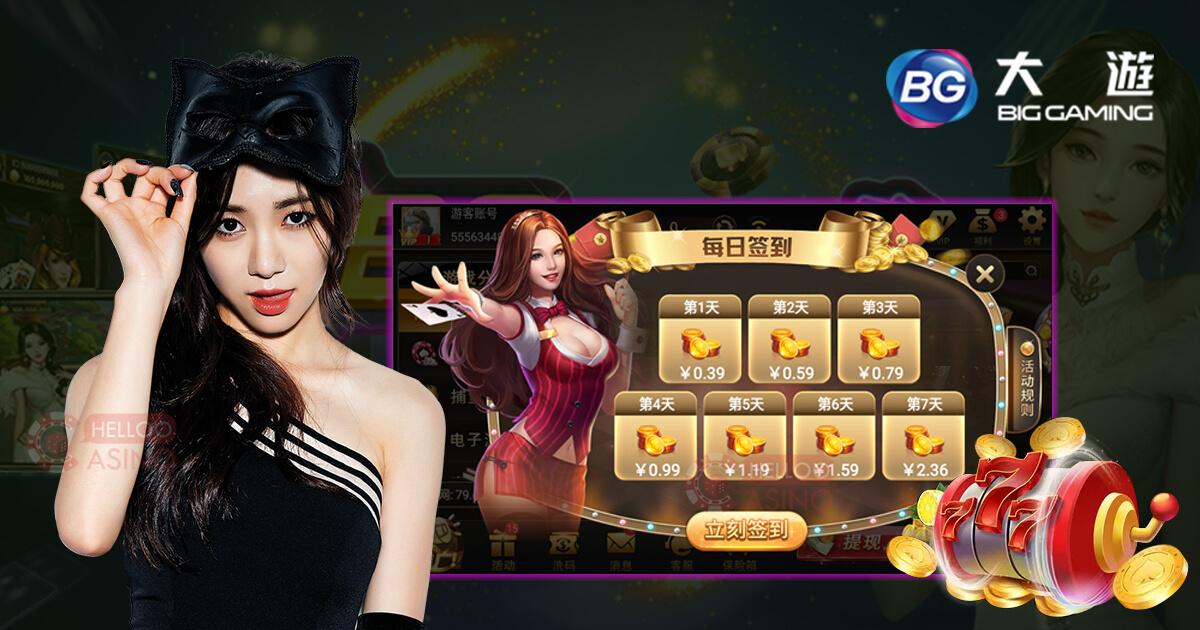 BG-live-casino